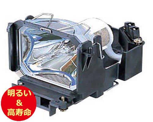 ソニー(SONY) LMP-P260 プロジェクターランプ 交換用 【純正ランプ同等品】【送料無料】【150日間保証付】