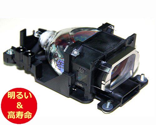 パナソニック(PANASONIC) ET-LAB10 プロジェクターランプ 交換用 【純正ランプ同等品】【送料無料】【150日間保証付】
