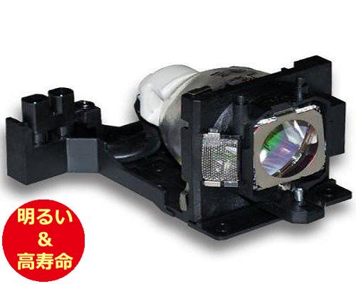 ベンキュー(BenQ) 59.J9901.CG1/VLT-SE2LP プロジェクターランプ 交換用 【純正ランプ同等品】【送料無料】【150日間保証付】