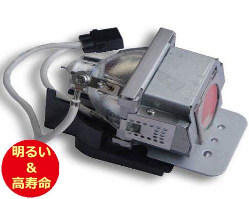 ベンキュー(BenQ) 5J.08001.001 プロジェクターランプ 交換用 【純正ランプ同等品】【送料無料】【150日間保証付】