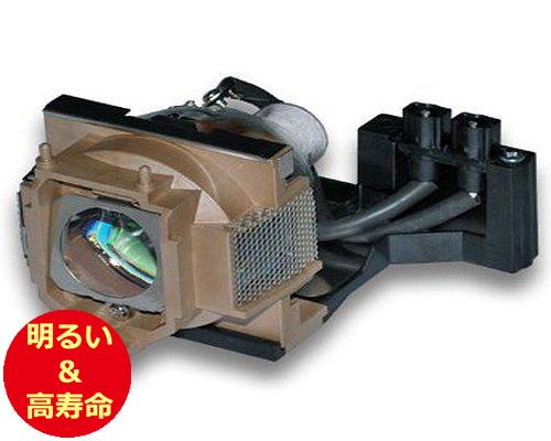 ベンキュー(BenQ) 5J.J2H01.001 プロジェクターランプ 交換用 【純正ランプ同等品】【送料無料】【150日間保証付】