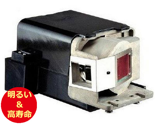 ベンキュー(BenQ) 5J.J3S05.001 プロジェクターランプ 交換用 【純正ランプ同等品】【送料無料】【150日間保証付】