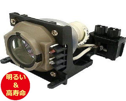 ベンキュー(BenQ) 60.J1331.001 プロジェクターランプ 交換用 【純正ランプ同等品】【送料無料】【150日間保証付】