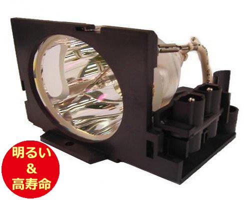 ベンキュー(BenQ) 60.J1610.001/VLT-X10LP プロジェクターランプ 交換用 【純正ランプ同等品】【送料無料】【150日間保証付】
