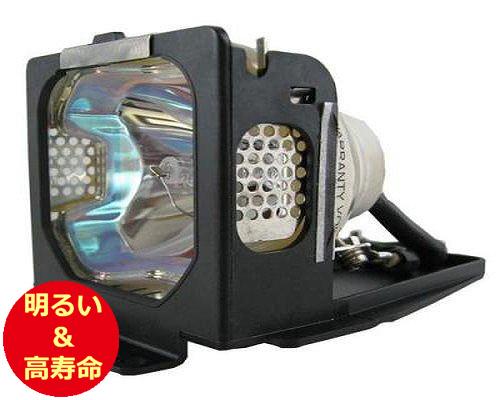 キャノン(CANON) LV-LP18//POA-LMP55 プロジェクターランプ 交換用 【純正ランプ同等品】【送料無料】【150日間保証付】