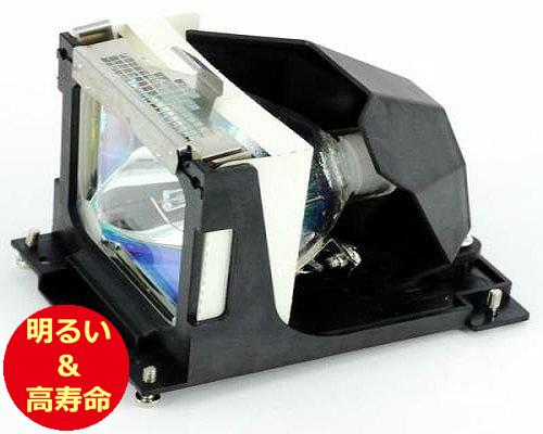 エイキ(EIKI) 610-297-3891//POA-LMP47 プロジェクターランプ 交換用 【純正ランプ同等品】【送料無料】【150日間保証付】