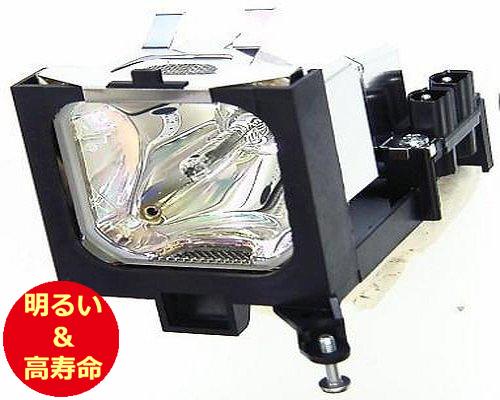 エイキ(EIKI) 610-308-3117//POA-LMP57 プロジェクターランプ 交換用 【純正ランプ同等品】【送料無料】【150日間保証付】