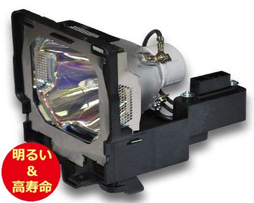 キャンペーン中 ポイント10倍入手しよう エイキ EIKI 買取 610-334-6267 POA-LMP109 プロジェクターランプ 送料無料 全国どこでも送料無料 交換用 純正ランプ同等品 150日間保証付