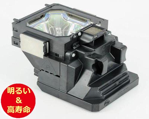 エイキ(EIKI) 610-335-8093//POA-LMP116 プロジェクターランプ 交換用 【純正ランプ同等品】【送料無料】【150日間保証付】