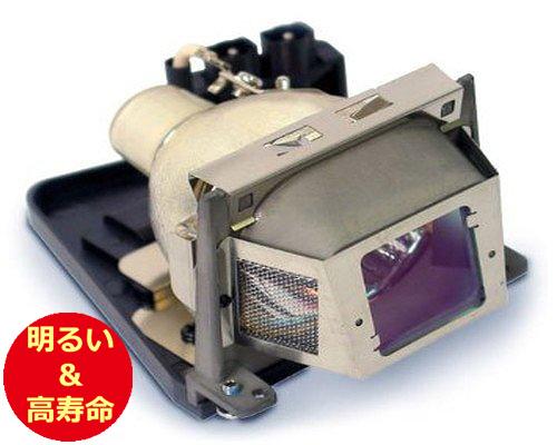エイキ(EIKI) SP-LAMP-034//L2139A プロジェクターランプ 交換用 【純正ランプ同等品】【送料無料】【150日間保証付】