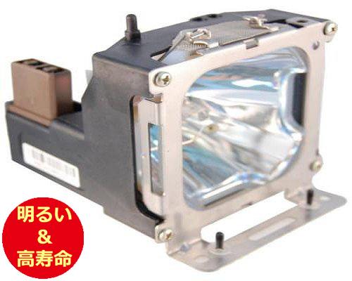 日立(HITACHI) DT00491 プロジェクターランプ 交換用 【純正ランプ同等品】【送料無料】【150日間保証付】