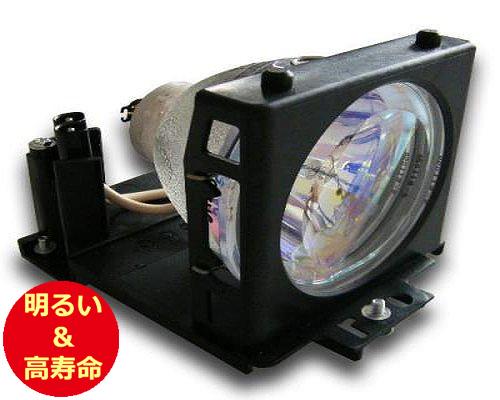 日立(HITACHI) DT00665 プロジェクターランプ 交換用 【純正ランプ同等品】【送料無料】【150日間保証付】