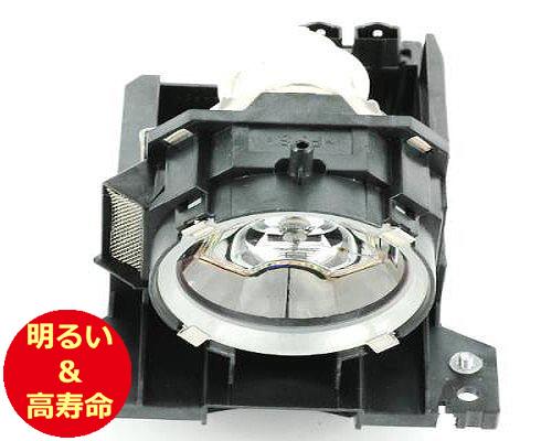 日立(HITACHI) DT00771 プロジェクターランプ 交換用 【純正ランプ同等品】【送料無料】【150日間保証付】