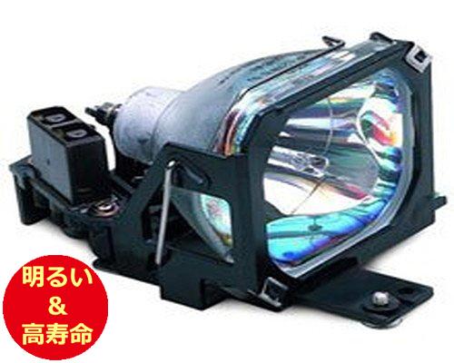 日立(HITACHI) DT00893 プロジェクターランプ 交換用 【純正ランプ同等品】【送料無料】【150日間保証付】
