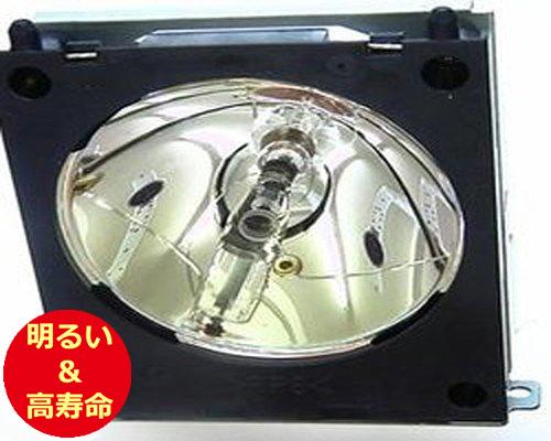 日立(HITACHI) DT01091 プロジェクターランプ 交換用 【純正ランプ同等品】【送料無料】【150日間保証付】