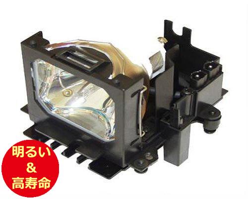 インフォーカス(INFOCUS) SP-LAMP-016//DT00601 プロジェクターランプ 交換用 【純正ランプ同等品】【送料無料】【150日間保証付】
