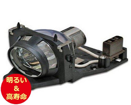 インフォーカス(INFOCUS) SP-LAMP-002A プロジェクターランプ 交換用 【純正ランプ同等品】【送料無料】【150日間保証付】