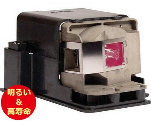 インフォーカス(INFOCUS) SP-LAMP-058 プロジェクターランプ 交換用 【純正ランプ同等品】【送料無料】【150日間保証付】