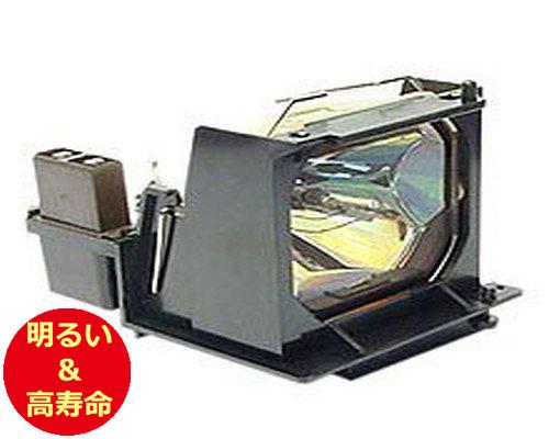 NEC(エヌイーシー) MT50LP プロジェクターランプ 交換用 【純正ランプ同等品】【送料無料】【150日間保証付】