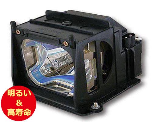 NEC(エヌイーシー) VT77LP プロジェクターランプ 交換用 【純正ランプ同等品】【送料無料】【150日間保証付】
