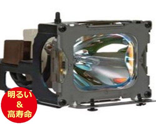 NEC(エヌイーシー) LT40LP プロジェクターランプ 交換用 【純正ランプ同等品】【送料無料】【150日間保証付】