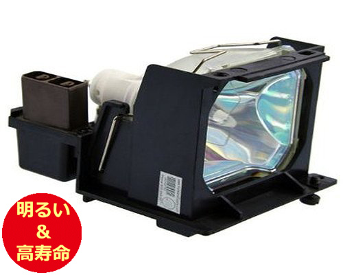 NEC(エヌイーシー) MT40LP プロジェクターランプ 交換用 【純正ランプ同等品】【送料無料】【150日間保証付】