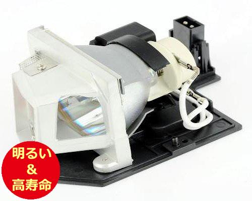 オプトマ(OPTOMA) SP.8FB01GC01 プロジェクターランプ 交換用 【純正ランプ同等品】【送料無料】【150日間保証付】