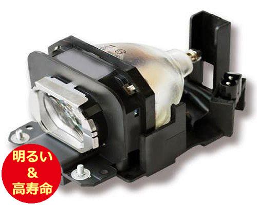パナソニック(PANASONIC) ET-LAX100 プロジェクターランプ 交換用 【純正ランプ同等品】【送料無料】【150日間保証付】