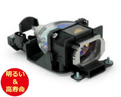 パナソニック(PANASONIC) ET-LAC80 プロジェクターランプ 交換用 【純正ランプ同等品】【送料無料】【150日間保証付】
