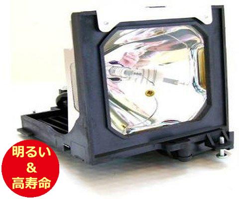 サンヨー(SANYO) POA-LMP59//610-305-5602 プロジェクターランプ 交換用 【純正ランプ同等品】【送料無料】【150日間保証付】