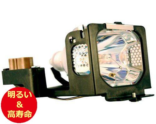 サンヨー(SANYO) POA-LMP65//610-307-7925 プロジェクターランプ 交換用 【純正ランプ同等品】【送料無料】【150日間保証付】