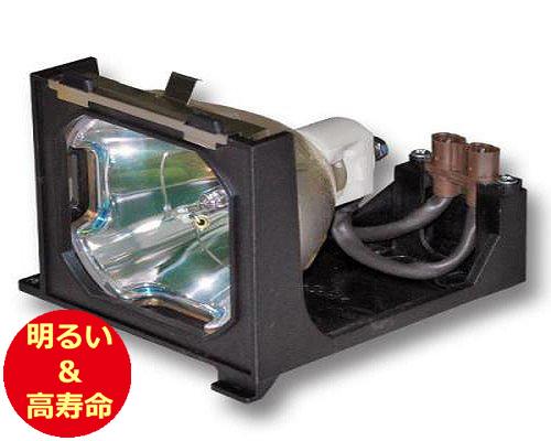サンヨー(SANYO) POA-LMP68//610-308-1786 プロジェクターランプ 交換用 【純正ランプ同等品】【送料無料】【150日間保証付】