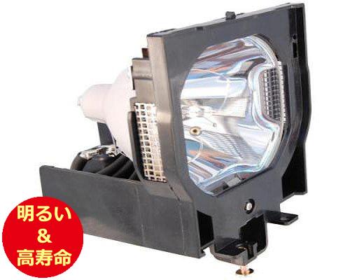 サンヨー(SANYO) POA-LMP72//610-305-1130 プロジェクターランプ 交換用 【純正ランプ同等品】【送料無料】【150日間保証付】