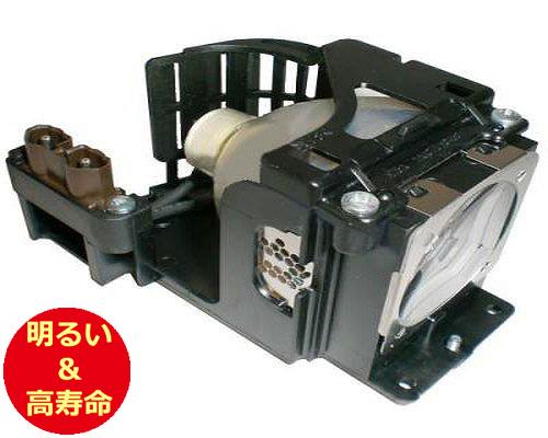 サンヨー(SANYO) POA-LMP93//610-323-0719 プロジェクターランプ 交換用 【純正ランプ同等品】【送料無料】【150日間保証付】