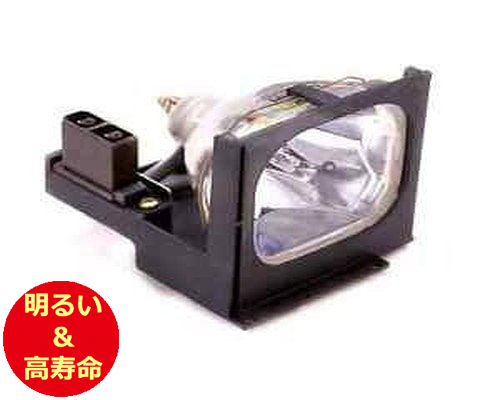 サンヨー(SANYO) POA-LMP19//610-278-3896 プロジェクターランプ 交換用 【純正ランプ同等品】【送料無料】【150日間保証付】