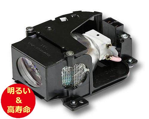 サンヨー(SANYO) POA-LMP122//610-340-0341 プロジェクターランプ 交換用 【純正ランプ同等品】【送料無料】【150日間保証付】