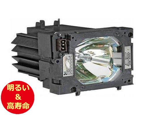 サンヨー(SANYO) POA-LMP124//610-341-1941 プロジェクターランプ 交換用 【純正ランプ同等品】【送料無料】【150日間保証付】