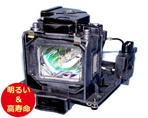 サンヨー(SANYO) POA-LMP143//610-351-3744 プロジェクターランプ 交換用 【純正ランプ同等品】【送料無料】【150日間保証付】