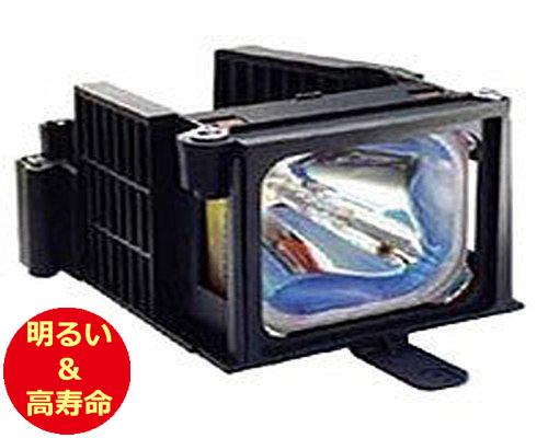 エイサー(ACER) EC.J0501.001 プロジェクターランプ 交換用 【純正ランプ同等品】【送料無料】【150日間保証付】