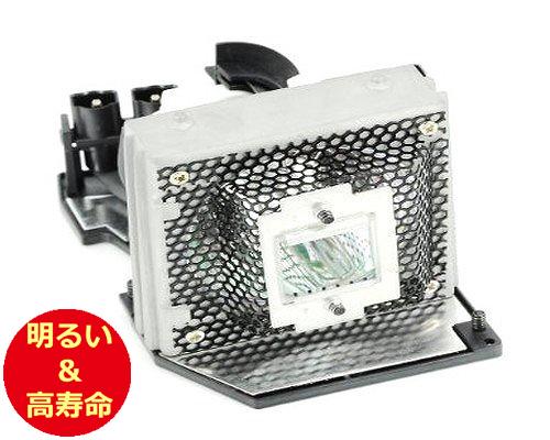 エイサー(ACER) EC.J0601.001 プロジェクターランプ 交換用 【純正ランプ同等品】【送料無料】【150日間保証付】