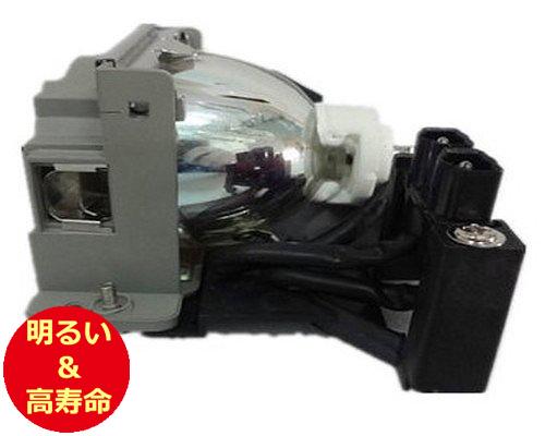 三菱電機(MITSUBISHI) VLT-EX100LP プロジェクターランプ 交換用 【純正ランプ同等品】【送料無料】【150日間保証付】