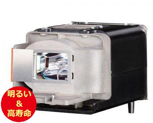 三菱電機(MITSUBISHI) VLT-HC3800LP プロジェクターランプ 交換用 【純正ランプ同等品】【送料無料】【150日間保証付】