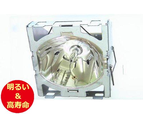 三菱電機(MITSUBISHI) VLT-X100LP プロジェクターランプ 交換用 【純正ランプ同等品】【送料無料】【150日間保証付】