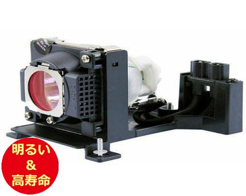三菱電機(MITSUBISHI) VLT-XD200LP プロジェクターランプ 交換用 【純正ランプ同等品】【送料無料】【150日間保証付】