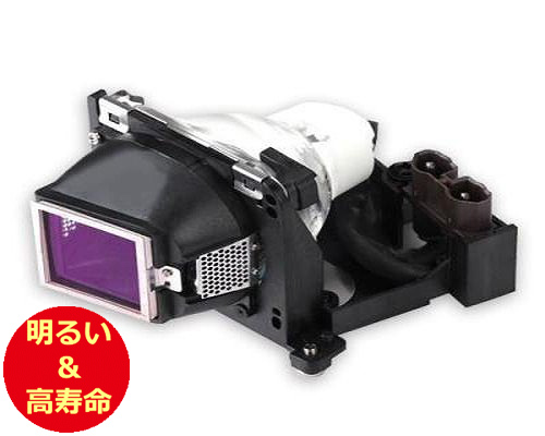 三菱電機(MITSUBISHI) VLT-XD205LP プロジェクターランプ 交換用 【純正ランプ同等品】【送料無料】【150日間保証付】