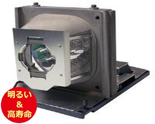 三菱電機(MITSUBISHI) VLT-XD300LP プロジェクターランプ 交換用 【純正ランプ同等品】【送料無料】【150日間保証付】