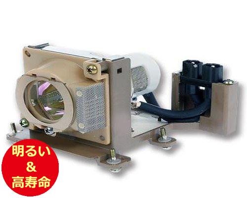 三菱電機(MITSUBISHI) VLT-XD350LP プロジェクターランプ 交換用 【純正ランプ同等品】【送料無料】【150日間保証付】