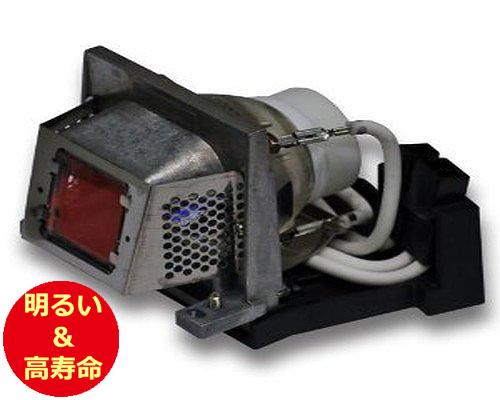 三菱電機(MITSUBISHI) VLT-XD420LP プロジェクターランプ 交換用 【純正ランプ同等品】【送料無料】【150日間保証付】