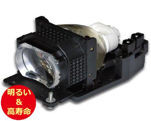 三菱電機(MITSUBISHI) VLT-XL5LP プロジェクターランプ 交換用 【純正ランプ同等品】【送料無料】【150日間保証付】