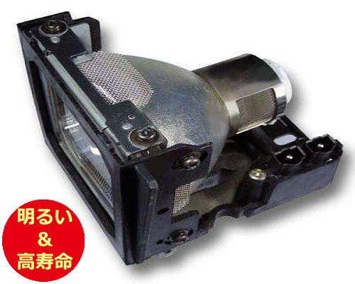 キャンペーン中 ポイント10倍入手しよう シャープ SHARP AN-C55LP 売れ筋ランキング BQC-XGC55X 世界の人気ブランド プロジェクターランプ 150日間保証付 純正ランプ同等品 交換用 1 送料無料